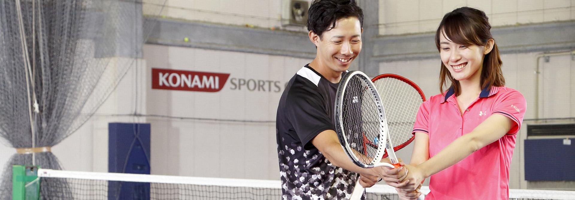 コナミスポーツテニスクラブ浦和店の画像