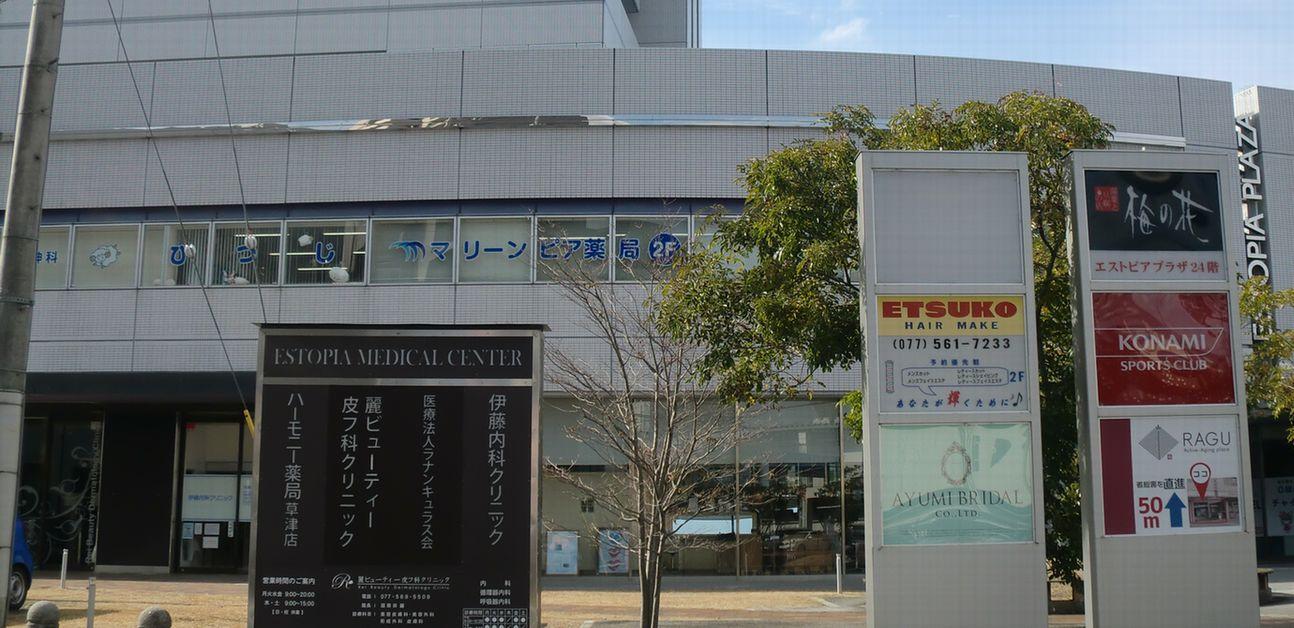 コナミスポーツクラブ 草津の画像