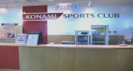 コナミスポーツクラブ草津 の画像