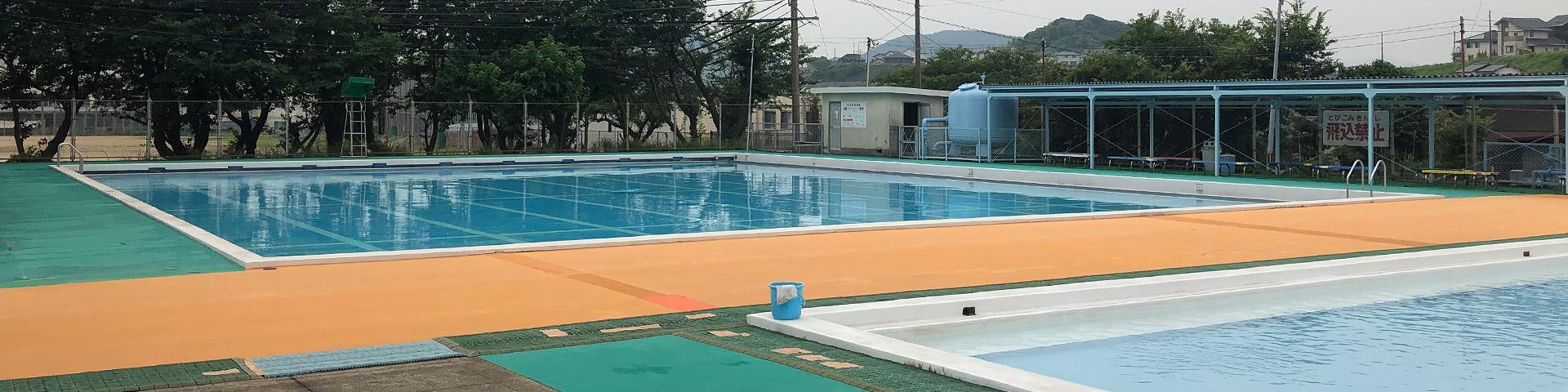 温水 プール 門司 新